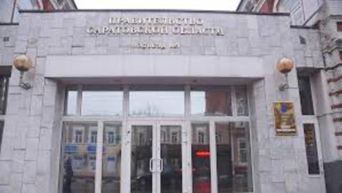 В правительстве Саратовской области появились новый заместитель председателя и два министра