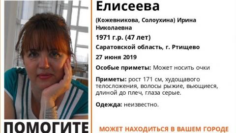 Рыжеволосая женщина пропала в Саратовской области