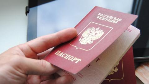 Для получения гражданства РФ квалифицированному специалисту из-за рубежа будет хватать годичного стажа
