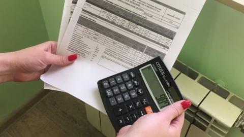 Жилищно-коммунальные долги запретят отдавать коллекторам