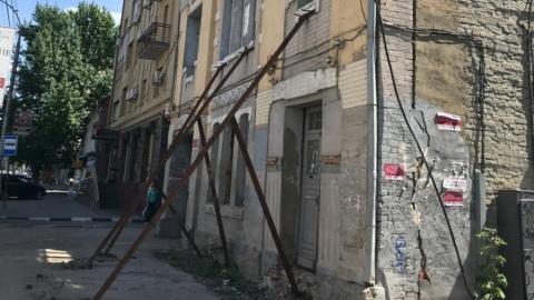Состояние дома Соколовых-Захаровых возмутило саратовцев