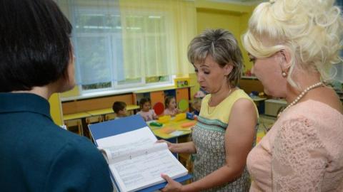 Балаковская АЭС предлагает лучшие практики для «Бережливого города»