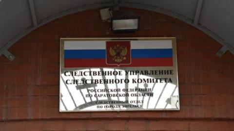 В Энгельсе на улице Достоевского зарезали молодого мужчину