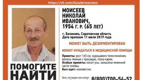 Николай Моисеев найден