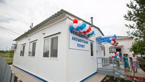 В этом году в Саратовской области поставят 12 новых фельдшерско-акушерских пунктов