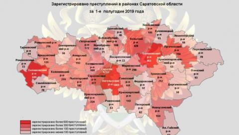 Прокуратура: преступность в Саратовской области снизилась, но стала тяжелее