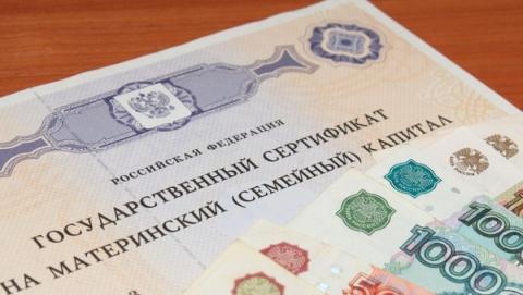 Правительство предложило расширить число получателей материнского капитала