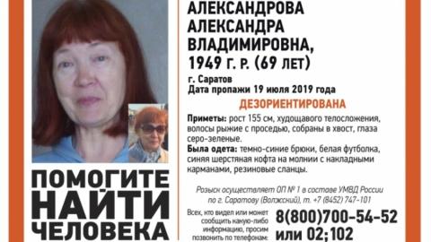 Найдена пропавшая Александра Александрова