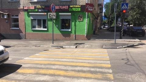 Депутат облдумы отчитался о переносе знака с пешеходного пандуса
