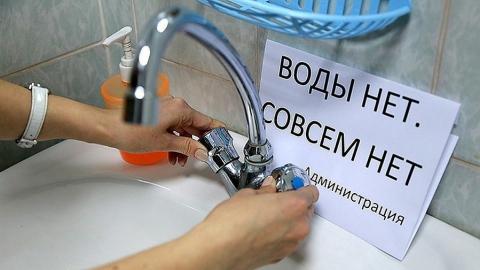 Завтра тысячи жителей Саратова останутся без водоснабжения на целый день