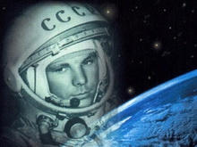 Где и как отметить День космонавтики?