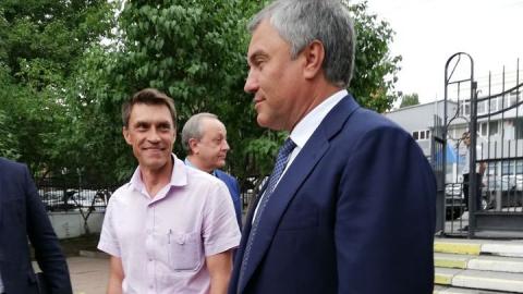 Начался визит Вячеслава Володина в Саратовскую область