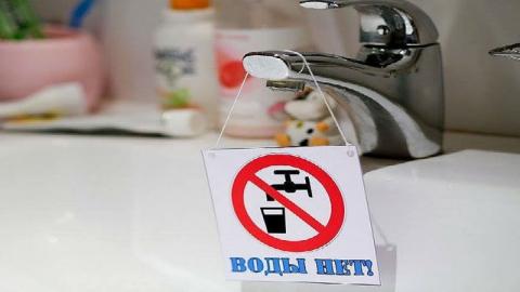 Завтра жителям Октябрьского и Фрунзенского районов на сутки отключат холодную воду
