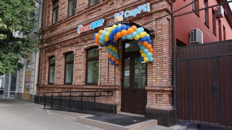 Абонентам «КВС» доступен новый офис обслуживания СарРЦ