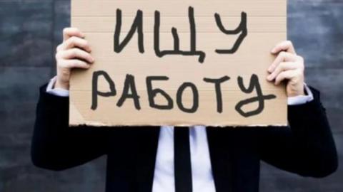 Доля безработных в Саратовской области превысила среднероссийский показатель