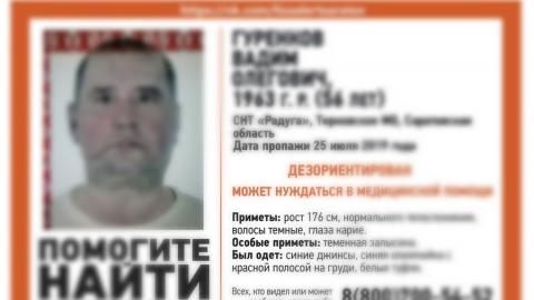 Пропавшего в Энгельсском районе Вадима Гуренкова нашли