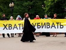 В университете открывается православная выставка против абортов