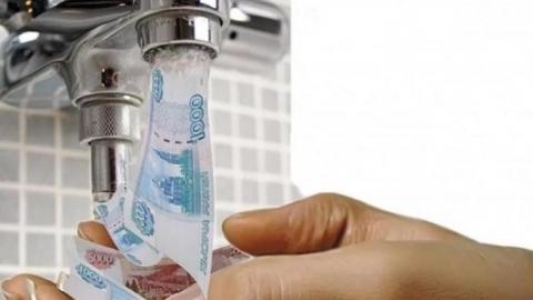 В 2019 году с должников «КВС» взыскано более 134 миллионов рублей
