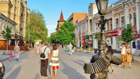 Мэрия Саратова объявила новый конкурс на реконструкцию проспекта Кирова