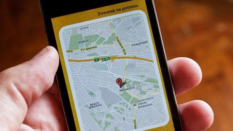 Пропавших без вести детей разрешили отслеживать по их мобильным телефонам