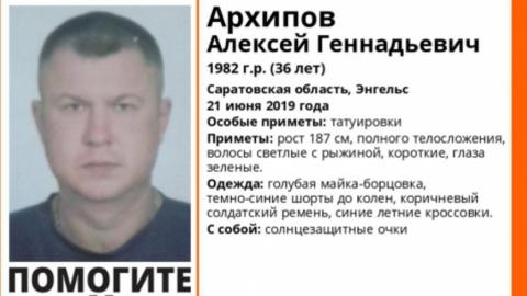 Погиб Алексей Архипов