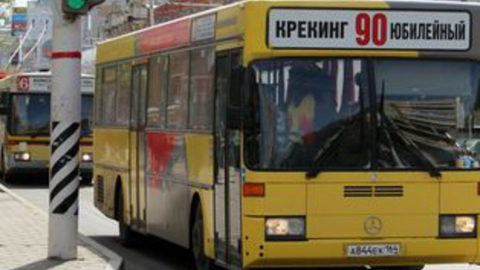 Петиция против повышения стоимости проезда в автобусах за сутки набрала почти 2000 голосов