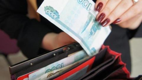 В Саратовской области увеличился прожиточный минимум