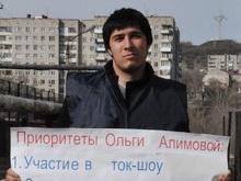 Коммунист обидел мгеровца вопросом про национальность