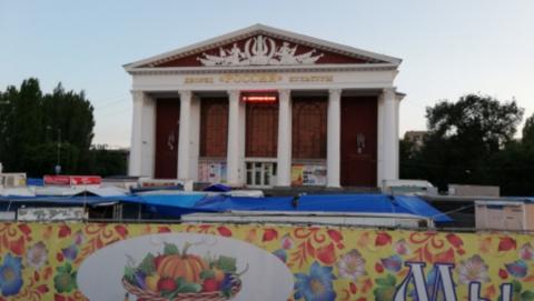Площадь перед ДК «Россия» освободят от торговых рядов