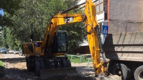 RE: конструкция тепломагистрали по улице Кузнечная