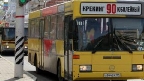 Перевозчики отказались увеличивать стоимость проезда
