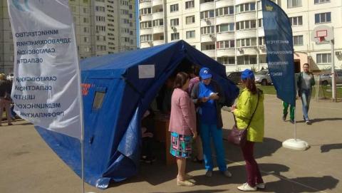 Для жителей микрорайона «Шурова гора» медики провели акцию «Прояви заботу о своем здоровье»