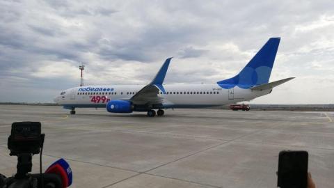 """В аэропорту """"Гагарин"""" приземлился первый Boeing из Москвы"""