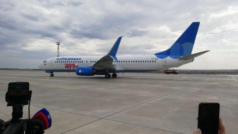 """В Саратове открылся аэропорт """"Гагарин"""". Фото и видео"""