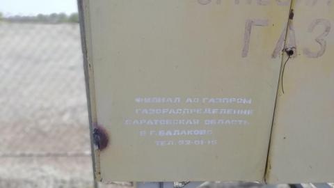 Жители села в Балаковском районе третий день живут без газа