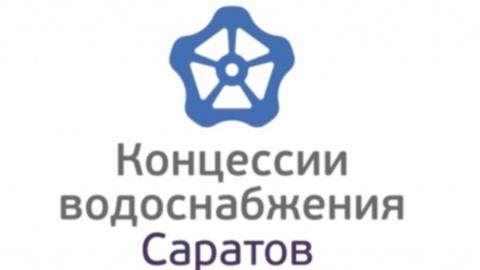 80 сотрудников «КВС» прошли курсы повышения квалификации