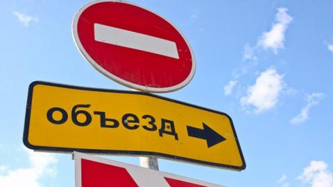 В центре Энгельса 31 августа перекроют несколько улиц