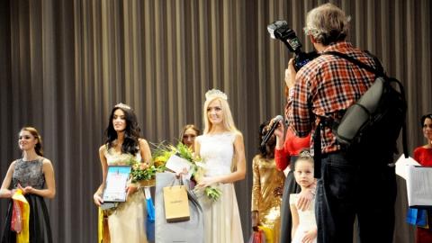 В День города состоится  конкурс красоты «Мисс Саратов»