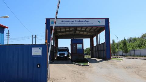 На объекты Регоператора в зоне 1 за год поступило 3,7 миллиона кубометров мусора