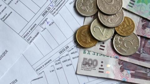В России могут ввести единые жилищно-коммунальные платёжки