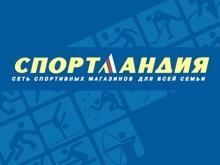 """Москвичи судились с балаковцами из-за поддельной """"Спортландии"""""""