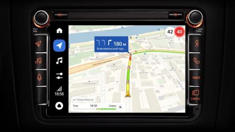 Яндекс.Навигатор предупредит водителей о школах на их маршруте