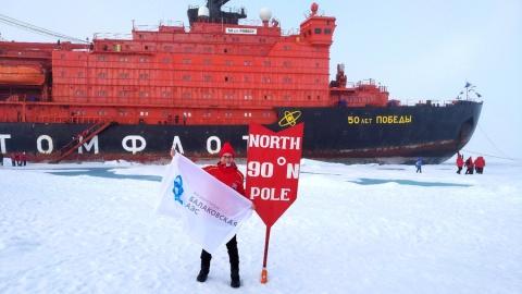 Школьники из Саратова и Балакова побывали на Северном полюсе