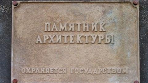 Прокуратура заставила Михаила Исаева отремонтировать историческое здание