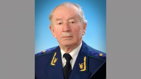 Бывший заместитель прокурора Саратовской области умер на 94-м году жизни
