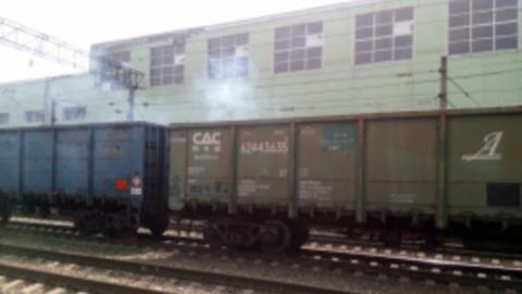 На железнодорожной станции обнаружили тлеющий вагон с серой