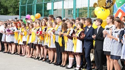 Специалисты Саратовского НПЗ поздравили с Днем знаний учащихся вновь набранного «Роснефть-класса»