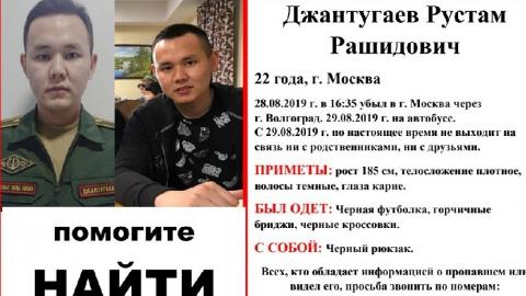 В Саратове ищут курсанта Военной академии РВСН