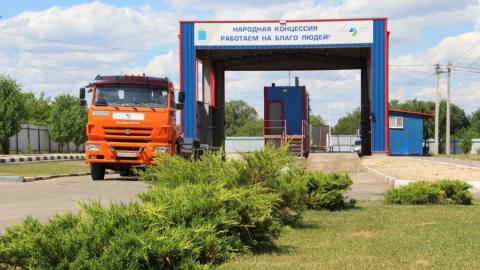 Саратовская область: благодаря «Ростелекому» утилизация под контролем