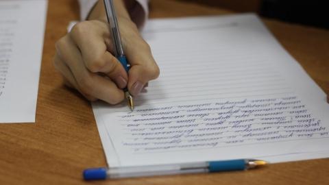 Названы открытые направления тем для итогового сочинения на 2019-2020 учебный год